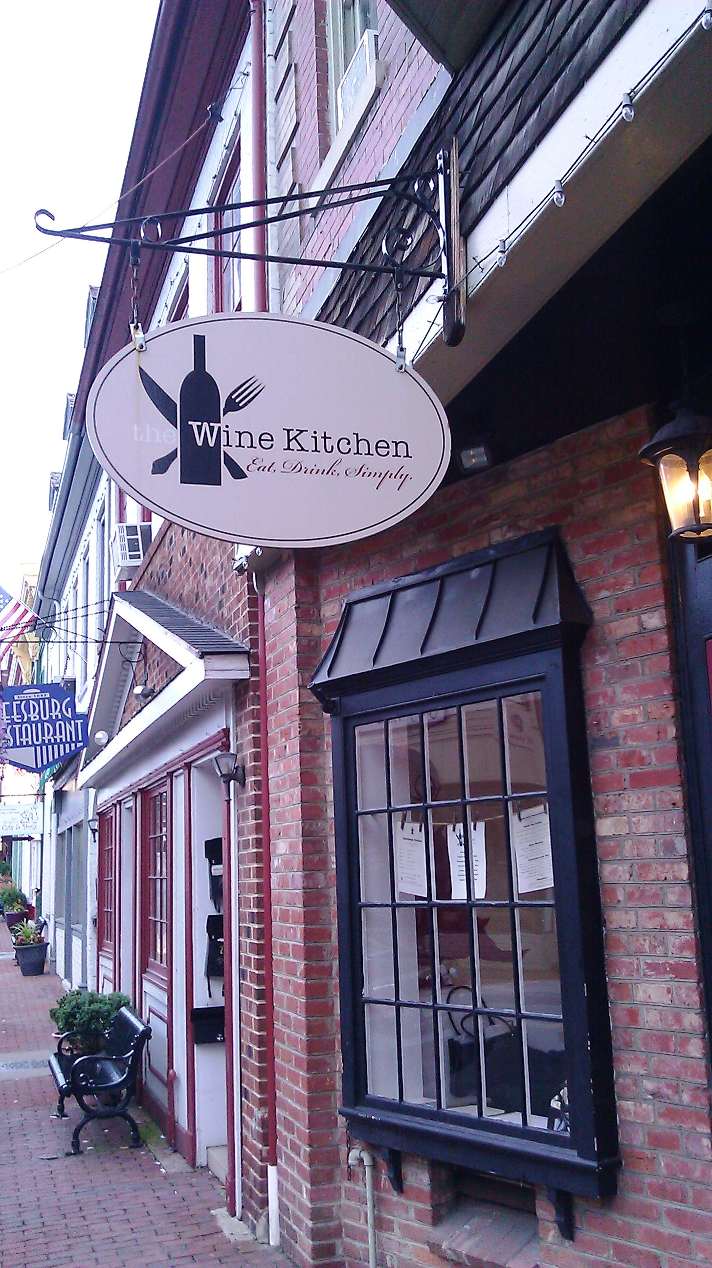 the original leesburg location the frederick location - Wine Kitchen Frederick